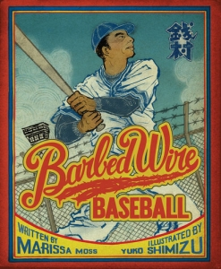 Barbed Wire Baseball - Picture Books